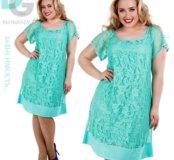 Платье размер 48-50 новое