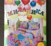 Комплект постельного белья для детей
