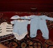 Новый комплект для новорожденного  мальчика