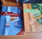 Литература 7-8 класс