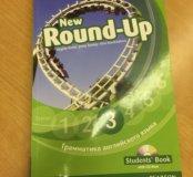 """Учебник по английскому языку """"Round Up"""""""