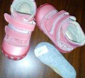 Демисизонные ботинки 21 размера