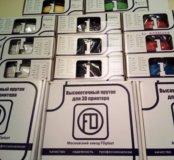 Высокоточный пруток для 3d принтера