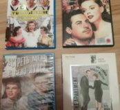 DVD-диски Американская классика