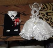 одежда для быков на свадьбу