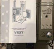 Вызывная панель видеодомофона Vizit