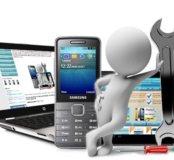 Ремонт сотовых телефонов цифровой и бытовой техник