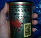 Тушенка Березовская белорусская