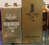 Миллион от Пако Рабан