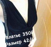 Вечернее платье 💄