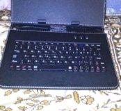Мобильный чехол с клавиатурой.