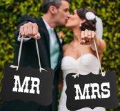 Новые Таблички для свадьбы