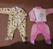 Одежда для новорожденного /размер 62
