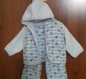 Детский теплый костюм в отличном  состоянии