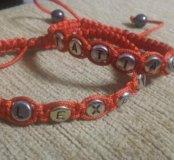 Именные браслеты, красная нить