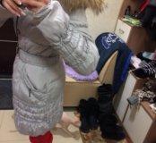Пуховики зима