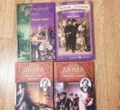 Романы и детективы (книги)