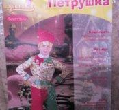 Карнавальный костюм Петрушки