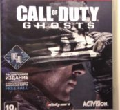 🎮Call Of Duty: Ghosts (PS3)🎮