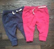 Набор Спортивных штанишек Next