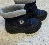 Ботиночки Alaska