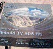 Tv/fm pci тюнер Behold TV 505 FM
