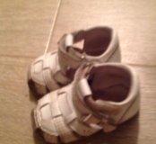 Kapika туфли