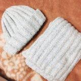 Комплект шарф и шапка