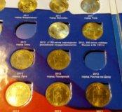 Монеты 10 руб юбилейные