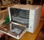 Посудомоечная машина бош.