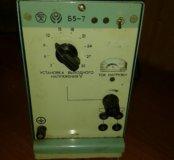 Стабилизированный блок питания Б5-7 0-30 вольт