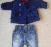 куртка и джинсы для модника