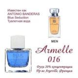 016 ANTONIO BANDERAS BLUE SEDUCTION (50мл)