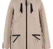 Куртка зимняя Скандинавия ( Синтепон 300)