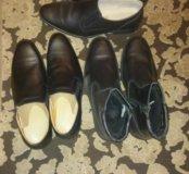 Туфли и полуботинки офицерские