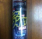 Полироль универсальный Soft99 Leather Tire Wax