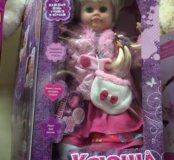 064. Кукла Ксюша