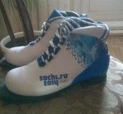 Лыжные ботинки!!!