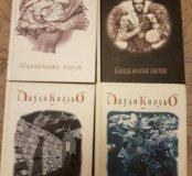 Книги Пауло Коэльо