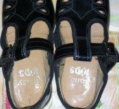 Маленькие туфли