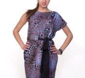 Платье вискоза 44-46