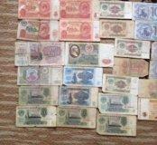 Старые деньги СССР.