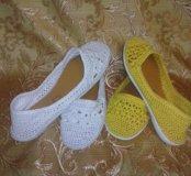 Балетки Белое и Жёлтое