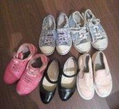 Обувь 31р