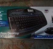 Клавиатура Coldlesd Desktop MX5000 Laser