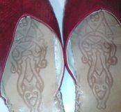 Туфли-бабуши