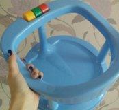 Сиденье для купания новый