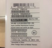 "MacBook 13"" MF841LL офиц. RFB"