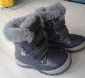 Зимние ботинки Капика 21 размер