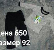 Новые пижамы и костюмы детские
